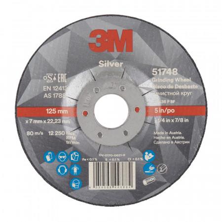 51748 Диск зачисний, 3M™ Silver,T27, 125 мм х 7 мм х 22 мм