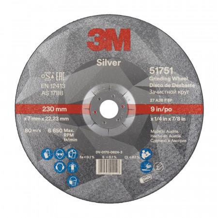 51751 Диск зачисний, 3M™ Silver,T27, 230 мм х 7 мм х 22 мм